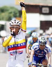 Resultados Vuelta al Tachira en Bicicleta 2007