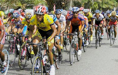 Suspendida definitivamente 42 edicion de Vuelta de la juventud