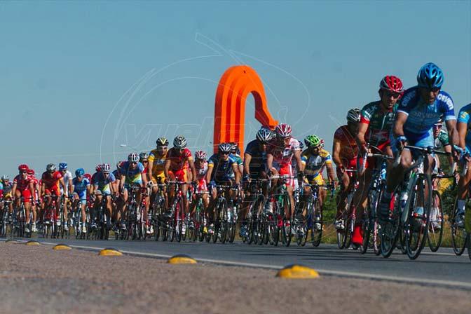 Bases (Informacion) de la Vuelta a  Chihuahua Vive 2011