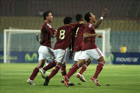 Link en vivo para ver la Jornada de Futbol de las Eliminatorias Suramericanas