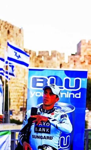 Contador se une a la historia en Israel