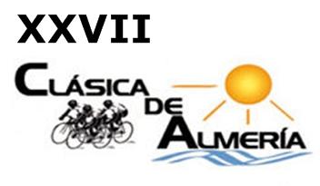 Si va la Clásica de Almería, la Diputación y el Ayuntamiento salvan la carrera