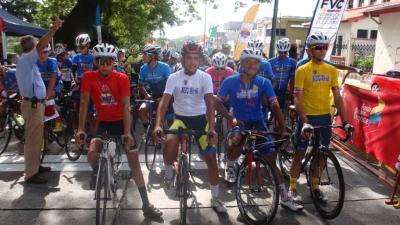 Entre el 9 y 12 de octubre se celebrara la II     edición de la Vuelta Ciclista Chamba Juvenil  Venezuela