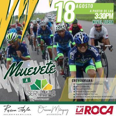 El Team VRBIKE LA ROCA de Monagas presentara su nómina para correr el campeonato Nacional de ciclismo de ruta en el Edo. Cojedes